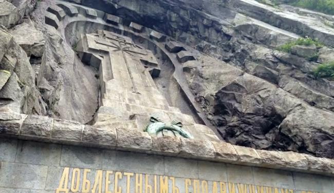 Suvorov Memorial